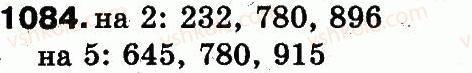 3-matematika-mv-bogdanovich-gp-lishenko-2014--mnozhennya-i-dilennya-v-mezhah-1000-1084.jpg