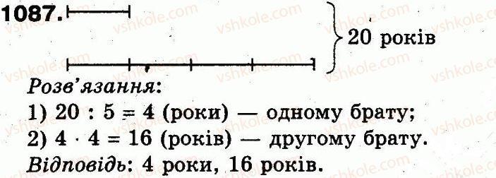 3-matematika-mv-bogdanovich-gp-lishenko-2014--mnozhennya-i-dilennya-v-mezhah-1000-1087.jpg