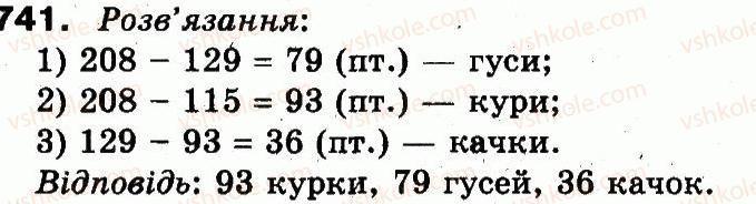 3-matematika-mv-bogdanovich-gp-lishenko-2014--mnozhennya-i-dilennya-v-mezhah-1000-741.jpg