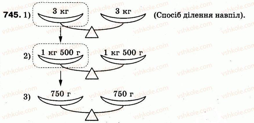 3-matematika-mv-bogdanovich-gp-lishenko-2014--mnozhennya-i-dilennya-v-mezhah-1000-745.jpg