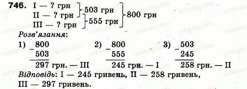 3-matematika-mv-bogdanovich-gp-lishenko-2014--mnozhennya-i-dilennya-v-mezhah-1000-746.jpg