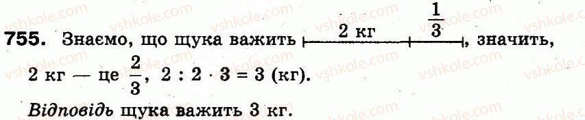 3-matematika-mv-bogdanovich-gp-lishenko-2014--mnozhennya-i-dilennya-v-mezhah-1000-755.jpg