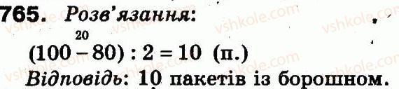 3-matematika-mv-bogdanovich-gp-lishenko-2014--mnozhennya-i-dilennya-v-mezhah-1000-765.jpg