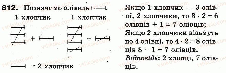 3-matematika-mv-bogdanovich-gp-lishenko-2014--mnozhennya-i-dilennya-v-mezhah-1000-812.jpg