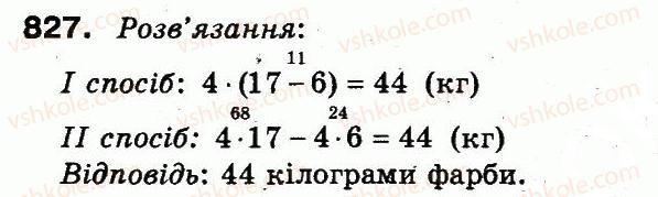 3-matematika-mv-bogdanovich-gp-lishenko-2014--mnozhennya-i-dilennya-v-mezhah-1000-827.jpg