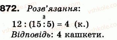 3-matematika-mv-bogdanovich-gp-lishenko-2014--mnozhennya-i-dilennya-v-mezhah-1000-872.jpg