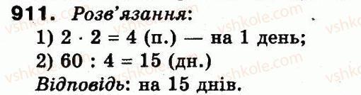 3-matematika-mv-bogdanovich-gp-lishenko-2014--mnozhennya-i-dilennya-v-mezhah-1000-911.jpg