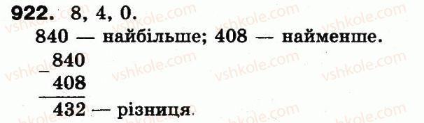 3-matematika-mv-bogdanovich-gp-lishenko-2014--mnozhennya-i-dilennya-v-mezhah-1000-922.jpg
