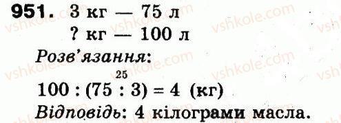 3-matematika-mv-bogdanovich-gp-lishenko-2014--mnozhennya-i-dilennya-v-mezhah-1000-951.jpg