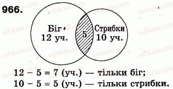 3-matematika-mv-bogdanovich-gp-lishenko-2014--mnozhennya-i-dilennya-v-mezhah-1000-966.jpg