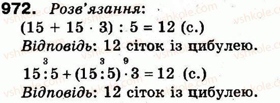3-matematika-mv-bogdanovich-gp-lishenko-2014--mnozhennya-i-dilennya-v-mezhah-1000-972.jpg
