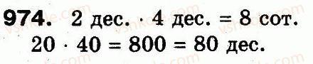 3-matematika-mv-bogdanovich-gp-lishenko-2014--mnozhennya-i-dilennya-v-mezhah-1000-974.jpg