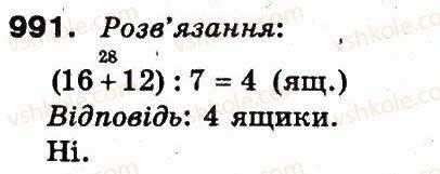 3-matematika-mv-bogdanovich-gp-lishenko-2014--mnozhennya-i-dilennya-v-mezhah-1000-991.jpg