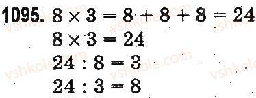 3-matematika-mv-bogdanovich-gp-lishenko-2014-na-rosijskij-movi--povtorenie-izuchennogo-za-god-oznakomlenie-s-pismennym-umnozheniem-i-deleniem-1095.jpg