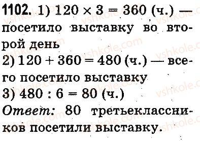 3-matematika-mv-bogdanovich-gp-lishenko-2014-na-rosijskij-movi--povtorenie-izuchennogo-za-god-oznakomlenie-s-pismennym-umnozheniem-i-deleniem-1102.jpg