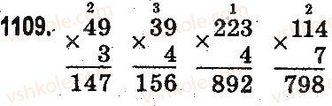 3-matematika-mv-bogdanovich-gp-lishenko-2014-na-rosijskij-movi--povtorenie-izuchennogo-za-god-oznakomlenie-s-pismennym-umnozheniem-i-deleniem-1109.jpg
