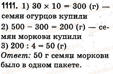 3-matematika-mv-bogdanovich-gp-lishenko-2014-na-rosijskij-movi--povtorenie-izuchennogo-za-god-oznakomlenie-s-pismennym-umnozheniem-i-deleniem-1111.jpg