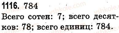 3-matematika-mv-bogdanovich-gp-lishenko-2014-na-rosijskij-movi--povtorenie-izuchennogo-za-god-oznakomlenie-s-pismennym-umnozheniem-i-deleniem-1116.jpg