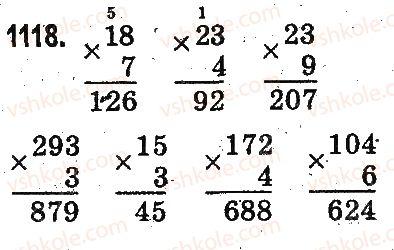 3-matematika-mv-bogdanovich-gp-lishenko-2014-na-rosijskij-movi--povtorenie-izuchennogo-za-god-oznakomlenie-s-pismennym-umnozheniem-i-deleniem-1118.jpg