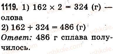 3-matematika-mv-bogdanovich-gp-lishenko-2014-na-rosijskij-movi--povtorenie-izuchennogo-za-god-oznakomlenie-s-pismennym-umnozheniem-i-deleniem-1119.jpg