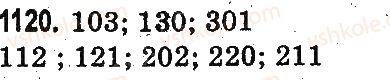 3-matematika-mv-bogdanovich-gp-lishenko-2014-na-rosijskij-movi--povtorenie-izuchennogo-za-god-oznakomlenie-s-pismennym-umnozheniem-i-deleniem-1120.jpg