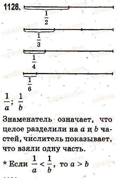 3-matematika-mv-bogdanovich-gp-lishenko-2014-na-rosijskij-movi--povtorenie-izuchennogo-za-god-oznakomlenie-s-pismennym-umnozheniem-i-deleniem-1128.jpg