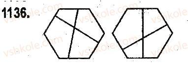 3-matematika-mv-bogdanovich-gp-lishenko-2014-na-rosijskij-movi--povtorenie-izuchennogo-za-god-oznakomlenie-s-pismennym-umnozheniem-i-deleniem-1136.jpg