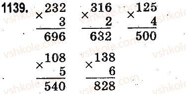 3-matematika-mv-bogdanovich-gp-lishenko-2014-na-rosijskij-movi--povtorenie-izuchennogo-za-god-oznakomlenie-s-pismennym-umnozheniem-i-deleniem-1139.jpg