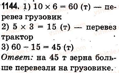 3-matematika-mv-bogdanovich-gp-lishenko-2014-na-rosijskij-movi--povtorenie-izuchennogo-za-god-oznakomlenie-s-pismennym-umnozheniem-i-deleniem-1144.jpg