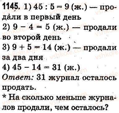 3-matematika-mv-bogdanovich-gp-lishenko-2014-na-rosijskij-movi--povtorenie-izuchennogo-za-god-oznakomlenie-s-pismennym-umnozheniem-i-deleniem-1145.jpg