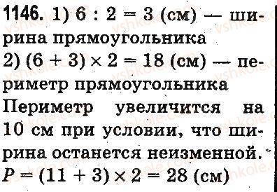 3-matematika-mv-bogdanovich-gp-lishenko-2014-na-rosijskij-movi--povtorenie-izuchennogo-za-god-oznakomlenie-s-pismennym-umnozheniem-i-deleniem-1146.jpg