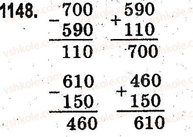 3-matematika-mv-bogdanovich-gp-lishenko-2014-na-rosijskij-movi--povtorenie-izuchennogo-za-god-oznakomlenie-s-pismennym-umnozheniem-i-deleniem-1148.jpg