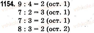 3-matematika-mv-bogdanovich-gp-lishenko-2014-na-rosijskij-movi--povtorenie-izuchennogo-za-god-oznakomlenie-s-pismennym-umnozheniem-i-deleniem-1154.jpg
