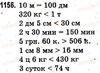 3-matematika-mv-bogdanovich-gp-lishenko-2014-na-rosijskij-movi--povtorenie-izuchennogo-za-god-oznakomlenie-s-pismennym-umnozheniem-i-deleniem-1156.jpg