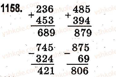 3-matematika-mv-bogdanovich-gp-lishenko-2014-na-rosijskij-movi--povtorenie-izuchennogo-za-god-oznakomlenie-s-pismennym-umnozheniem-i-deleniem-1158.jpg