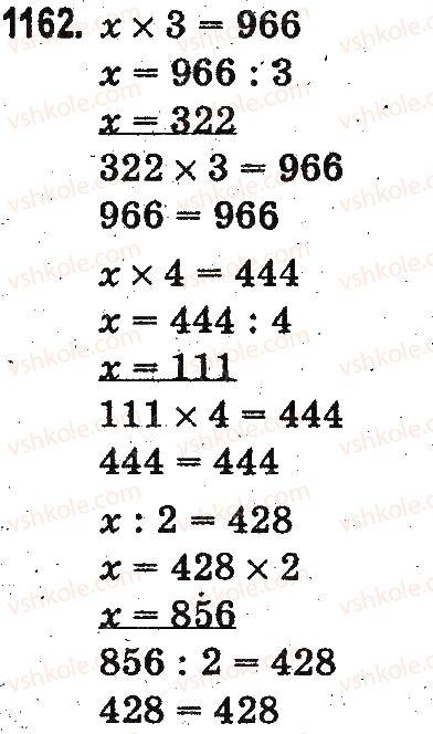 3-matematika-mv-bogdanovich-gp-lishenko-2014-na-rosijskij-movi--povtorenie-izuchennogo-za-god-oznakomlenie-s-pismennym-umnozheniem-i-deleniem-1162.jpg