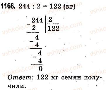 3-matematika-mv-bogdanovich-gp-lishenko-2014-na-rosijskij-movi--povtorenie-izuchennogo-za-god-oznakomlenie-s-pismennym-umnozheniem-i-deleniem-1166.jpg