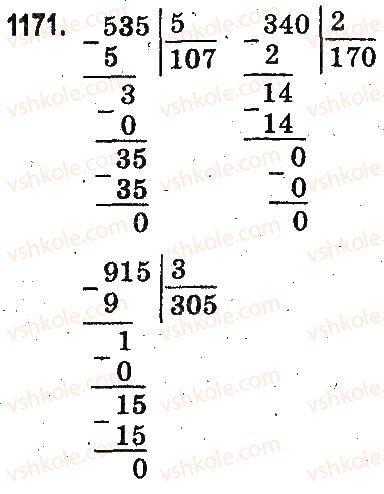 3-matematika-mv-bogdanovich-gp-lishenko-2014-na-rosijskij-movi--povtorenie-izuchennogo-za-god-oznakomlenie-s-pismennym-umnozheniem-i-deleniem-1171.jpg