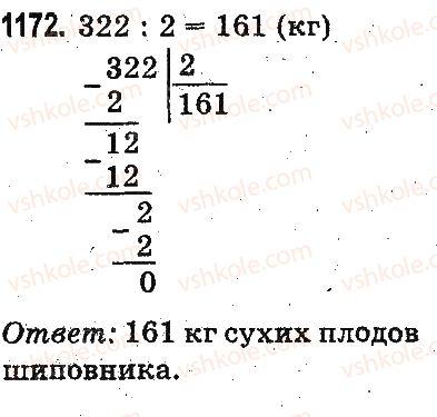 3-matematika-mv-bogdanovich-gp-lishenko-2014-na-rosijskij-movi--povtorenie-izuchennogo-za-god-oznakomlenie-s-pismennym-umnozheniem-i-deleniem-1172.jpg