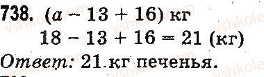 3-matematika-mv-bogdanovich-gp-lishenko-2014-na-rosijskij-movi--umnozhenie-i-delenie-v-predelah-1000-ustnoe-umnozhenie-i-delenie-738.jpg