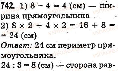 3-matematika-mv-bogdanovich-gp-lishenko-2014-na-rosijskij-movi--umnozhenie-i-delenie-v-predelah-1000-ustnoe-umnozhenie-i-delenie-742.jpg