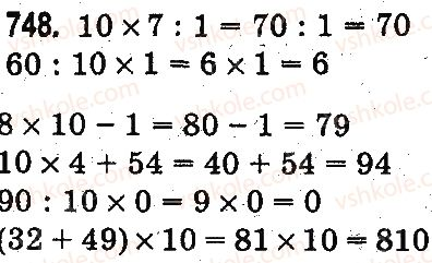 3-matematika-mv-bogdanovich-gp-lishenko-2014-na-rosijskij-movi--umnozhenie-i-delenie-v-predelah-1000-ustnoe-umnozhenie-i-delenie-748.jpg