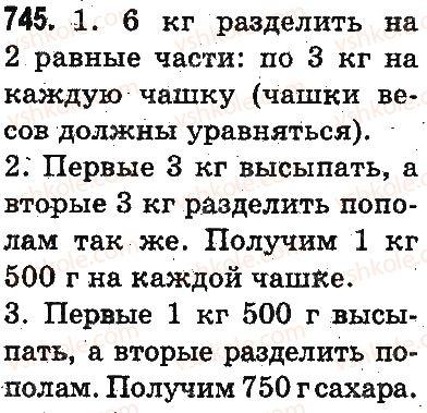 3-matematika-mv-bogdanovich-gp-lishenko-2014-na-rosijskij-movi--umnozhenie-i-delenie-v-predelah-1000-ustnoe-umnozhenie-i-delenie-755.jpg