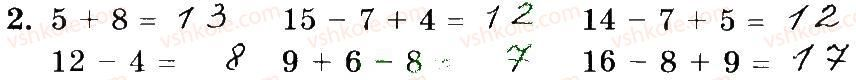 3-matematika-mv-bogdanovich-gp-lishenko-2014-robochij-zoshit--1-256-23-41-2.jpg