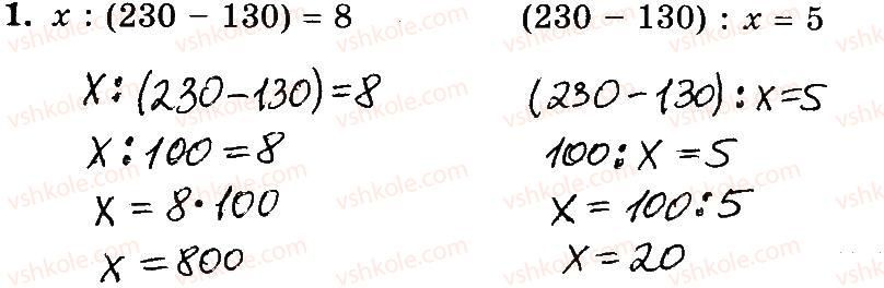 3-matematika-mv-bogdanovich-gp-lishenko-2014-robochij-zoshit--1007-1172-1046-1065-1.jpg