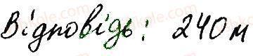 3-matematika-mv-bogdanovich-gp-lishenko-2014-robochij-zoshit--1007-1172-1115-1133-5-rnd4520.jpg