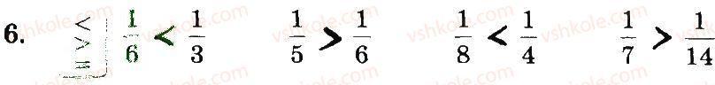 3-matematika-mv-bogdanovich-gp-lishenko-2014-robochij-zoshit--1007-1172-1115-1133-6.jpg