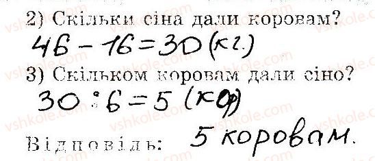 3-matematika-mv-bogdanovich-gp-lishenko-2014-robochij-zoshit--257-509-273-288-3-rnd3853.jpg