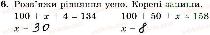 3-matematika-mv-bogdanovich-gp-lishenko-2014-robochij-zoshit--257-509-374-396-6.jpg