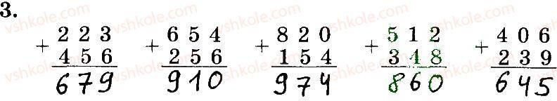 3-matematika-mv-bogdanovich-gp-lishenko-2014-robochij-zoshit--510-747-676-694-3.jpg
